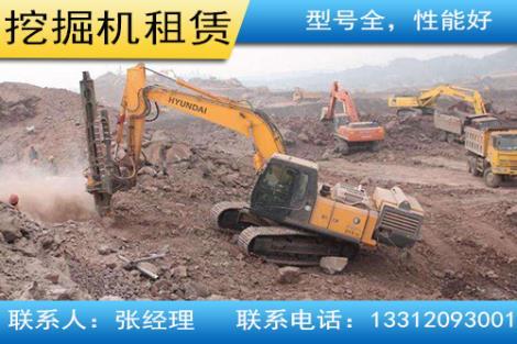 建筑挖掘机租赁