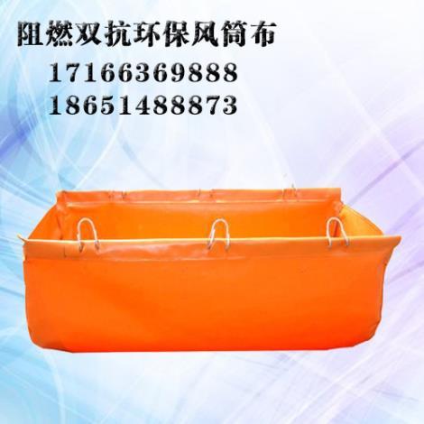 隔爆防水袋