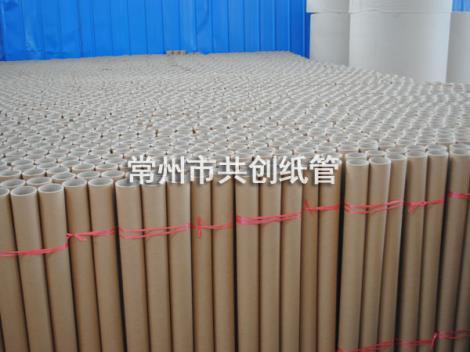 工业纸管厂家