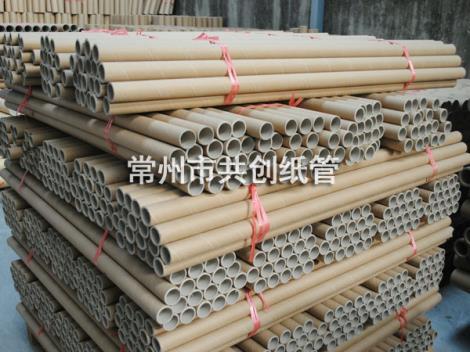 工业纸管生产商
