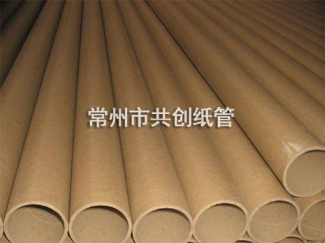 卷布纸管加工厂家