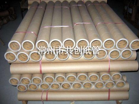 卷布纸管生产商