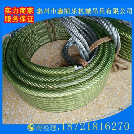 聚氨酯钢丝绳吊带