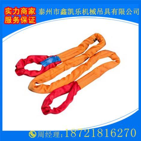 起重吊装带吊索具哪家好
