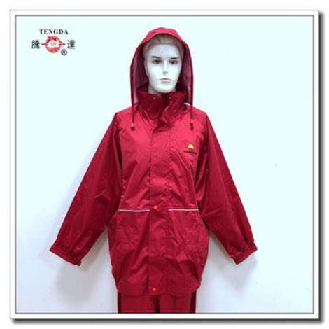透气反光雨衣