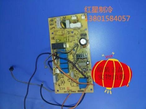 科隆龙空调控制板电脑版