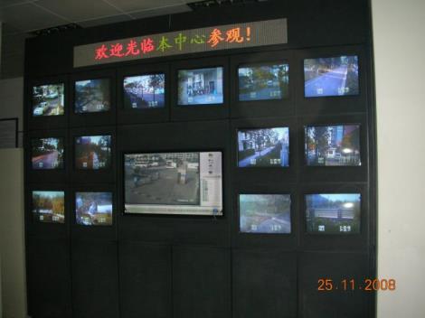南京安防监控屏幕墙