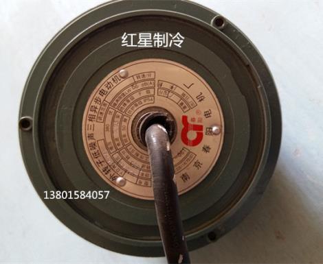 三相异步电动机YDW36-4