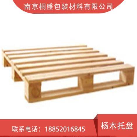南京杨木托盘