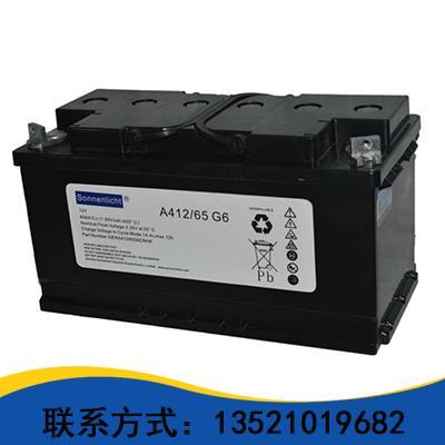 德国阳光电池A412/65 G6
