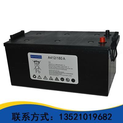 德国阳光电池A412/180A