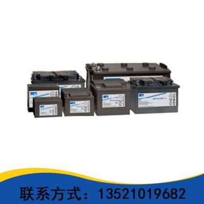 德国阳光电池A512/40A