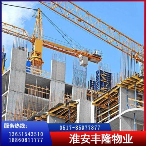 建筑装饰工程施工