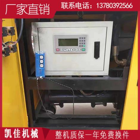 混凝土输送泵配件