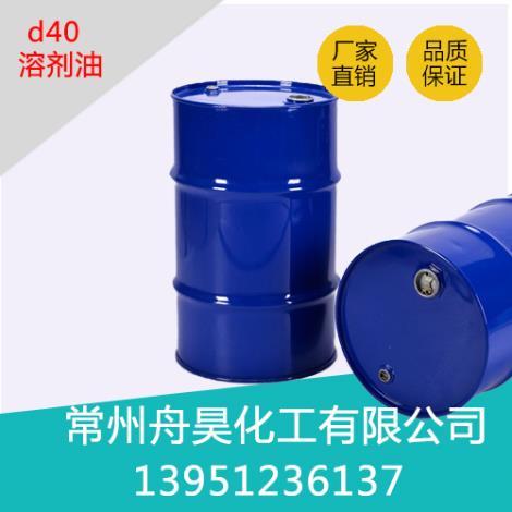 d40溶剂油价格