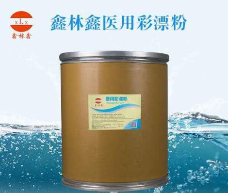 工业强力洗衣粉-水洗原料-固体乳化剂...