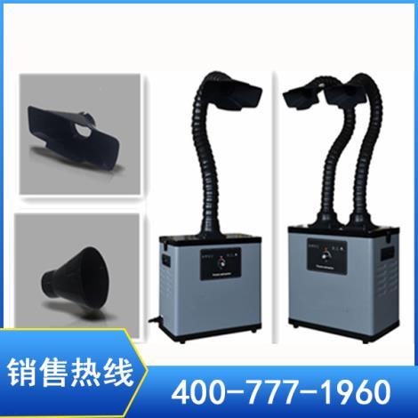 锡焊烟雾治理设备