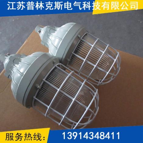 防爆节能荧光灯