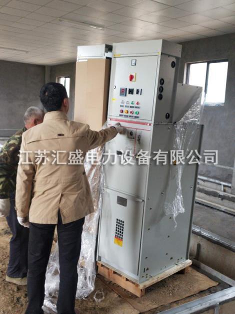 10KV高低压配电柜安装