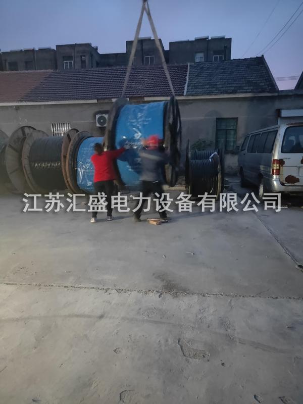 南京高低压电力电缆