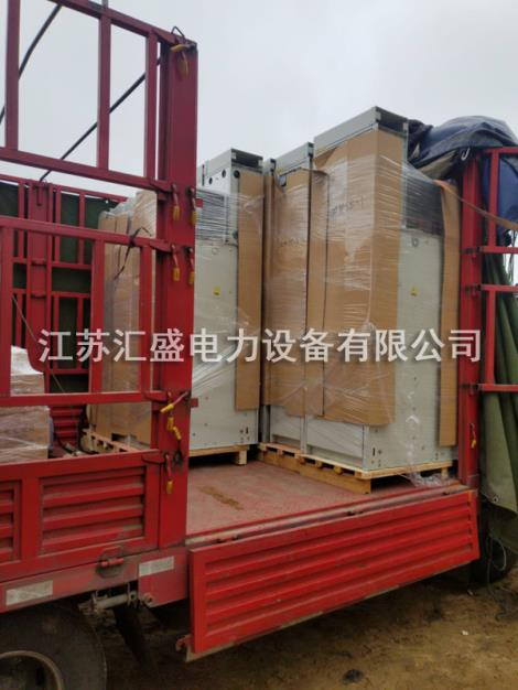 10KV高低压配电柜供货商