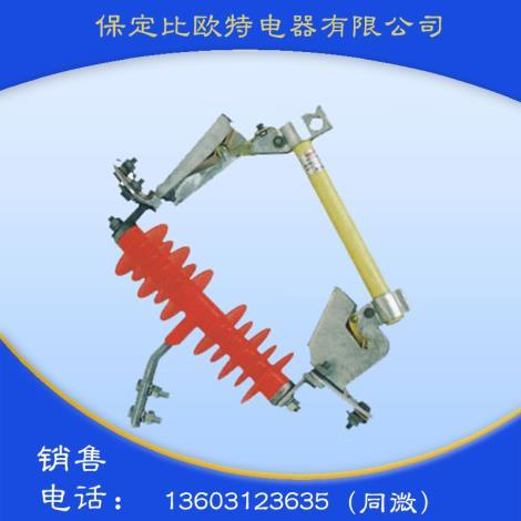 HRW7-10KV户外跌落式熔断器(...