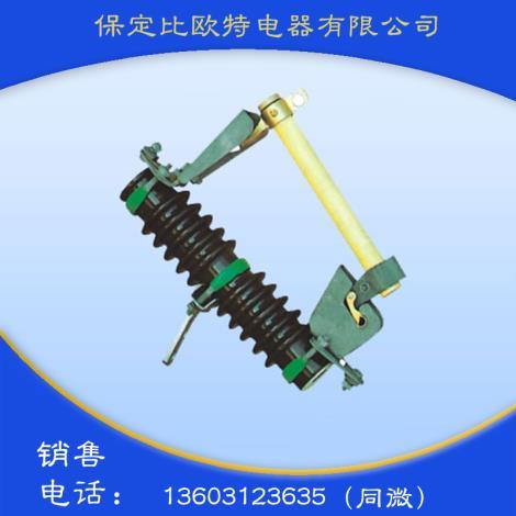 RW7-10KV户外跌落式熔断器(1...