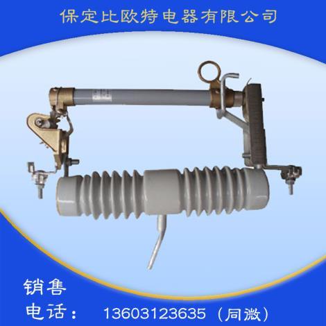 RW12-15跌落式熔断器