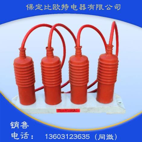 三相组合式金属氧化物避雷器