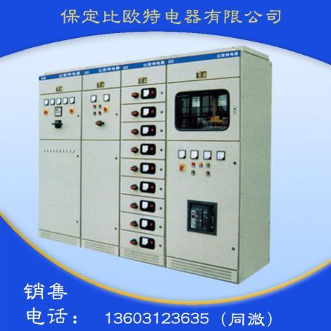 GCK系列低压抽出式成套开关柜