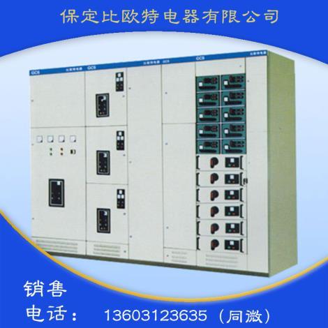 GCS系列低压抽出式成套开关柜