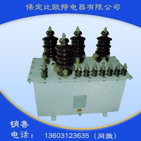 JSZW-3,6,10G型电压互感器