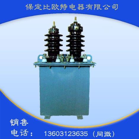 LJW-10电流互感器