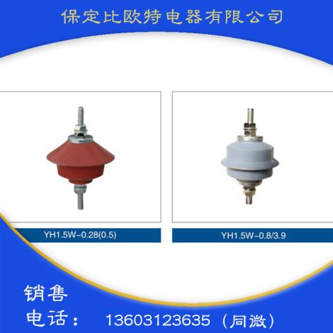 复合式氧化锌避雷器
