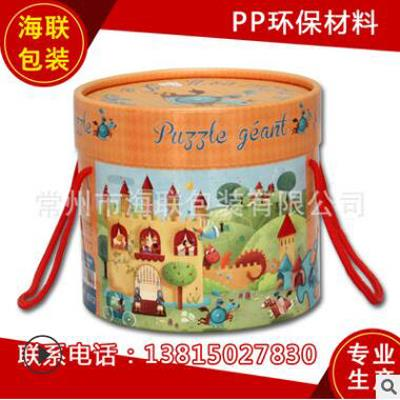 手提包装纸桶