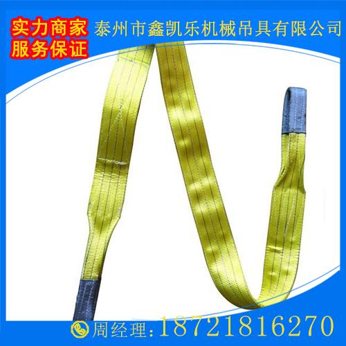 环眼形柔性吊装带