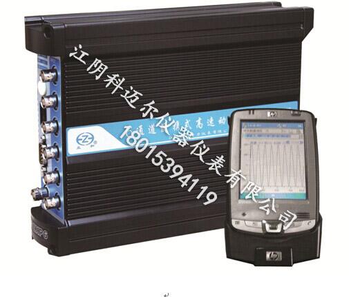 ZXP6A型便携式振动分析仪厂家